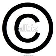 Авторское право. Патентоведение фото