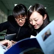 Образовательные услуги в Китае фото
