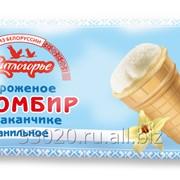 Мороженое пломбир в стаканчике ванильное Свитлогорье фото