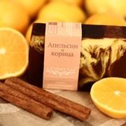 Мыло ручной работы натуральное - апельсин с корицей, 100 Г фото