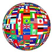 Центр переводов, услуги переводов фото