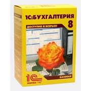 1С: Бухгалтерия 8 для Казахстана БАЗОВАЯ фото