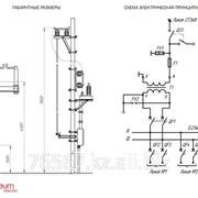 Комплектная трансформаторная подстанция однофазная типа ктпж 2-4/27,5 у1 фото