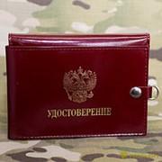 Обложка МБС-2 Удостоверение ш красная фото