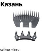 Ножи 13 зуб. для машнки стрижки овец - много видов фото