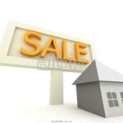 Правовое обеспечение операций с недвижимостью фото