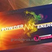 Powder Energy (повдер енерджи) – сухой энергетик фото