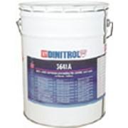 Материал антикоррозионный для скрытых полостей DINITROL 3641A фото