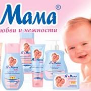 Детская серия для детей и их мам Я и Мама фото