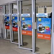 Размещение рекламы на дверях входа и выхода метрополитена фото
