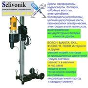 Сервисное и техническое обслуживание электроинструмента. Выдача технических заключений о ремонтопригодности инструмента. фото