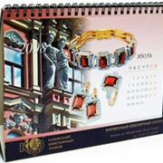 Календари, печать календарей в казахстане, календари в алматы фото