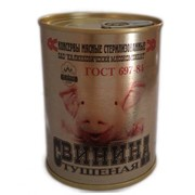 Консервы мясные Свинина тушеная ГОСТ 697-84 фото