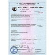 Сертификат Соответствия ЕВРО 5 в Алматы фото