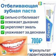 Отбеливающая зубная паста фото