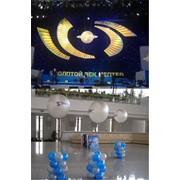 Печать на воздушных шарах для выставок с логотипом фото