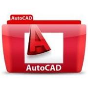 AutoCAD 2013 программное обеспечение фото