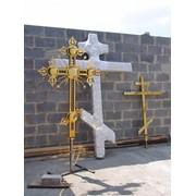 Изготовление накупольных крестов, Черкассы фото