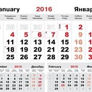 Печать календарных блоков фото