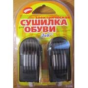 Сушилка эл. для обуви Дик /20/ фото