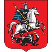 Постановка на временный миграционный учёт. Регистрация в Москве. фото