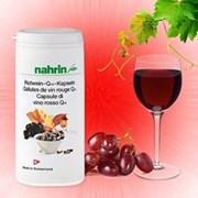 Капсулы Q-10 с порошком красного вина антиоксидант фото