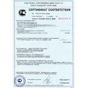 Сертификат Госстроя (сертификат соответствия Госстроя) Российской Федерации фото