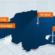 Логистика железнодорожного транспорта Казахстан. Алматы фото