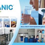 Системы очистки воды фото