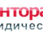 Создание - регистрация предприятий с иностранным участием в РК фото