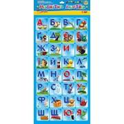 Карточки на магнитах Азбука укр.руссуом янгл 4202 фото