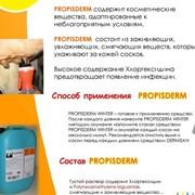 Средство для обработки вымени после доения на основе хлоргексидина - PROPISDERM фото