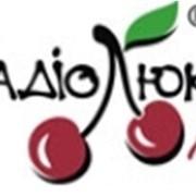 Реклама на радио в Полтаве фото