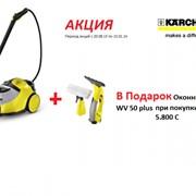 Акция Пароочиститель Karcher SC 5.800C фото