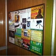 Реклама в лифтах,Украина фото