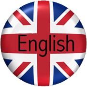 Уровень обучения выше среднего английскому языку фото