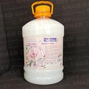 Жидкое мыло ЛИЛИЯ (антибактериальное), 3 л фото