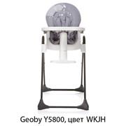 Стульчик для кормления от 6 мес Y5800 Geoby(Геоби) фото