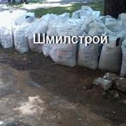 Мешки полипропиленовые для строительного мусора. фото