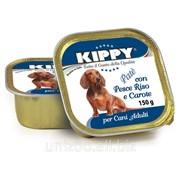 Паштет для собак KIPPY, рыба, рис, морковь 150 г фото