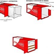 Контейнерный вкладыш Лайнер-бег/ Liner Bags ( Container Liner ) фото