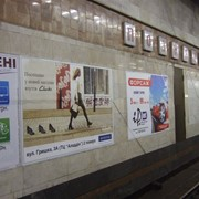 Реклама на путевых стенах метрополитена фото
