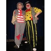Выступления клоунов фото