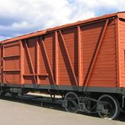 Вагоны грузовые железнодорожные фото