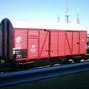 Вагоны грузовые железнодорожные крытые фото