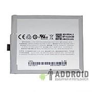 Аккумулятор для Meizu MX4 Pro (BT41) фото