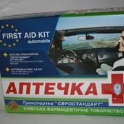 Аптечка транспортная «Евростандарт» (ДСТУ 3961-2000 + DIN 13164) фото