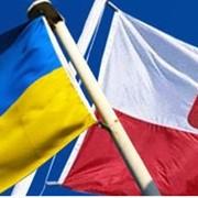 Польша. Виза. Польская виза фото