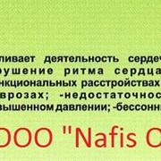 Фиточай - Плоды боярышника от производителя Nafis Olam фото