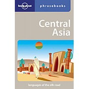 Justin Jon Rudelson Central Asia: Phrasebook (2th Edition) фото